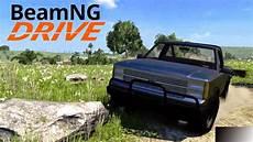 Beamng Drive Free Version