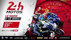24 Heures Motos Yamaha Community