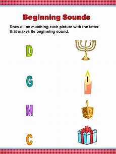 hanukkah worksheets