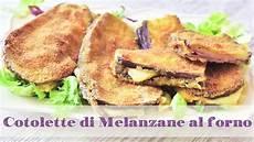 melanzane in carrozza al forno melanzane in carrozza cotolette di melanzane al forno
