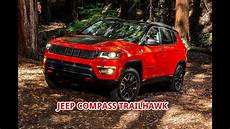 watch now 2017 jeep compass sport price youtube
