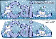 large dl merry christmas cai 3d decoupage cup749857 359 craftsuprint