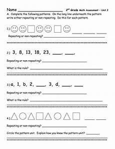 patterns worksheets second grade 240 16 best images of second grade number patterns worksheets number patterns worksheets 2nd grade