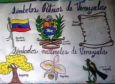 dibujos de los simbolos naturales del estado barinas el rinc 243 n de otilia valores c 237 vicos de venezuela
