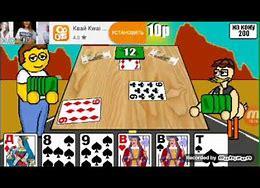 игра котел на деньги ватсап