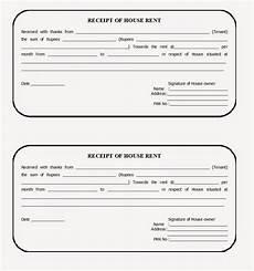 trick tips house rent receipt