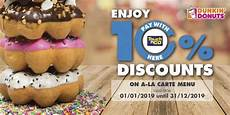 1 January 2019 31 December 2019 by Dunkin Donuts 10 Promotion With Touch N Go 1