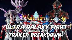 Brawl Malvorlagen Bahasa Indonesia Ultraman Quot Ultra Galaxy Fight Quot New Generation Heroes