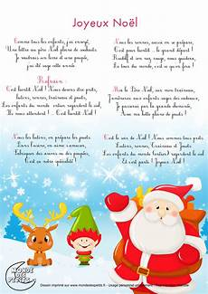 Chant De Noel En Francais