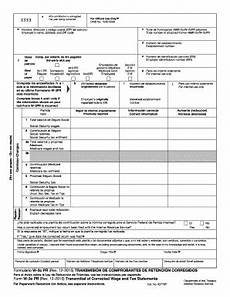 w 3c fillable form fill online printable fillable blank pdffiller