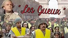 Quot Les Gueux Quot Chanson Giletsjaunes Paroles De Chansons