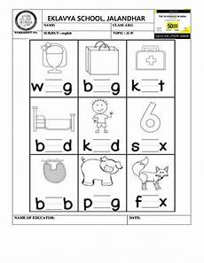 alphabet worksheets for middle school 18196 worksheet on three letter words i in the middle three letter words india school worksheets