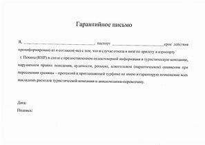 перечень документов для получения пособия по 418 фз