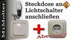 Steckdose Und Schalter Anschließen - steckdose an lichtschalter anschlie 223 en m1molter