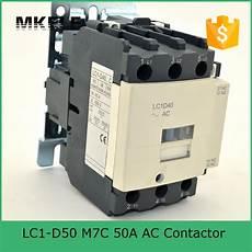 contactor telemecanique lc1 d50 telemecanique contactor lc1 telemecanique contactor coil 1 phase