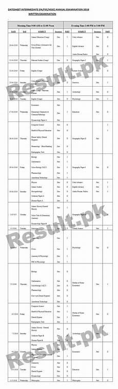 bise mardan board date sheet 2019 inter part 1 2 hssc fa fsc inter 11th 12th 1st 2nd