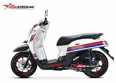 Modif Helm Scoopy by Modifikasi Striping Honda Scoopy 110esp Hrc Tricolor