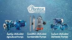 pentax water pump spare parts jidimotor co
