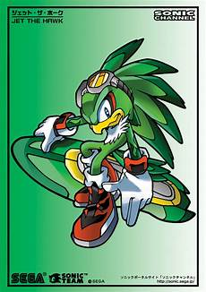 Sonic The Hedgehog Jet Coloring Pages Jet The Hawk Sonic Channel Colouring Page By