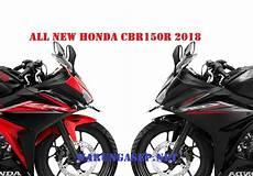Modifikasi Cbr150r 2018 by Honda Cbr150r 2018 Cuma Ganti Kulit Ada 2 Warna Baru