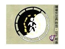Malvorlagen Yin Yang Wu Yin Yang Manipulation Superpower Wiki Fandom Powered
