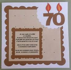 pour les 70 ans de jean carte anniversaire 70 ans