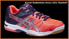 kasut badminton asics gel rocket 7