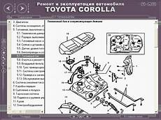 toyota manual corolla 1992 1998
