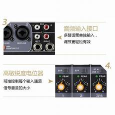 Teyun Channel Audio Mixer Mixing Console by Teyun Professional Mixing Console Monitor Effect Processor
