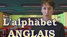 apprendre l anglais avec huito episode 2 l alphabet
