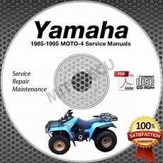 motor repair manual 1985 maserati quattroporte electronic valve timing 1985 1995 yamaha moto 4 yfm200 225 250 350 all service manual cd rom repair
