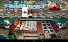 5 free cooking games for android
