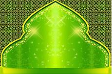 Wallpaper Of Islamic Wonderful Islamic Background 1600x1066