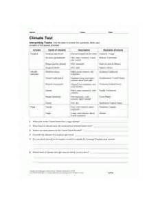 climate test for earth science printable 6th 12th grade