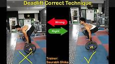 barbell deadlift rod wrong right form how to do deadlift properly shoothoot fitness