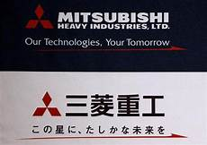 mitsubishi heavy industries open to defense partnerships
