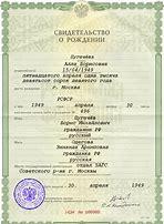 заявление на гражданство рф лица без гражданства