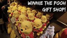 winnie the pooh gift shop at tokyo disneyland stuff