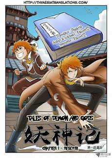 tales of demons and gods wiki tales of demons and gods anime amino
