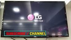 www tv how to reboot factory reset lh570t lg led tv bengali hd