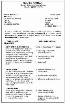 key skills 3 resume format resume skills resume skills section resume exles