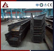 sheet piling prices good from china largest manufacture shunli steel group