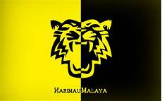 Harimau Malaya Wallpaper 3 By Mirul On Deviantart