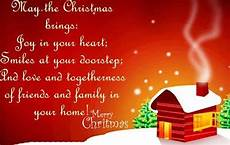 merry christmas 2016 best christmas sms facebook and whatsapp messages to send merry christmas
