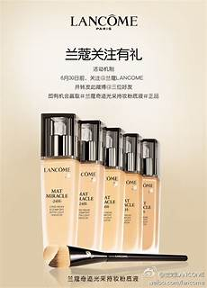 Lancome Mat Miracle china this week in digital luxury marketing jing daily