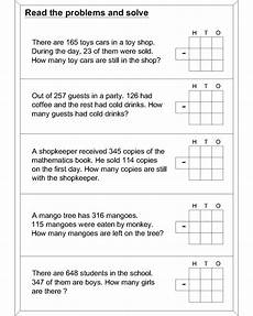 subtraction worksheets word problems 10320 7 best images of pdf bible study worksheets free printable bible study worksheets printable
