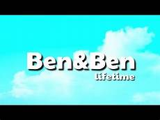 ben ben lifetime lyrics