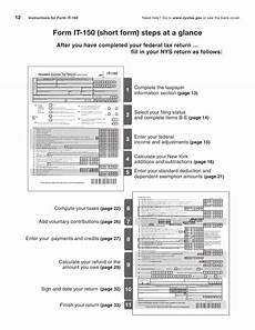 it 201 resident income tax return long form and instructions inclu