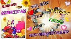 Geburtstagsgr 252 223 E In Deutscher Sprache Zum Verschicken