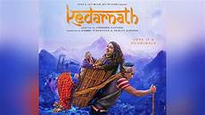 kedarnath hindi movie all mp3 ringtones free download download song ringtones to your mobile phone